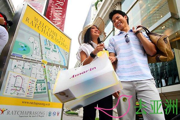 泰国购物退税条件,泰国退税办理流程