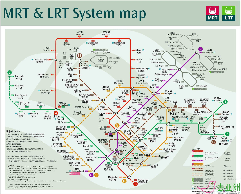 新加坡SMRT地铁图中英文对照版