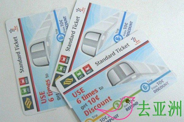 新加坡地铁标准车票(Standard Ticket)