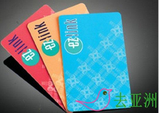 新加坡易通卡(EZ – Link Card)