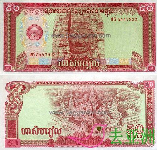 柬埔寨瑞尔兑换攻略,柬