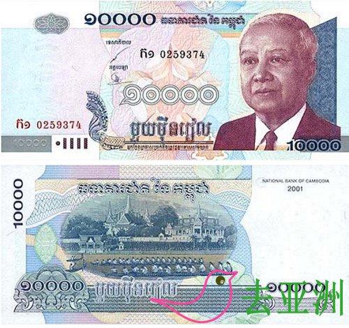10000瑞尔
