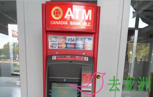 柬埔寨瑞尔 ATM取款,兑换
