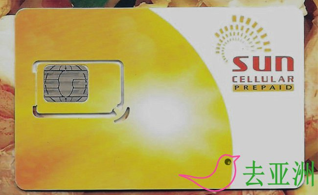 菲律宾 SUN手机卡