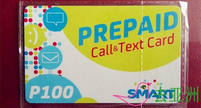 菲律宾SMART手机卡