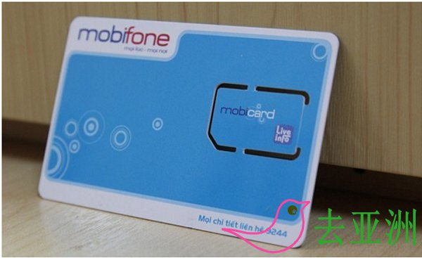 越南Mobiphone手机卡