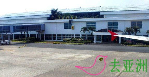 鬥湖國際機場(Tawau International Airport)