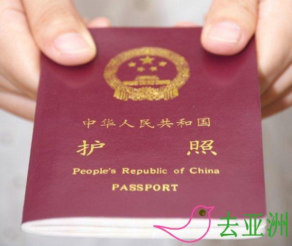 办理泰国签证,你需要一本中国护照