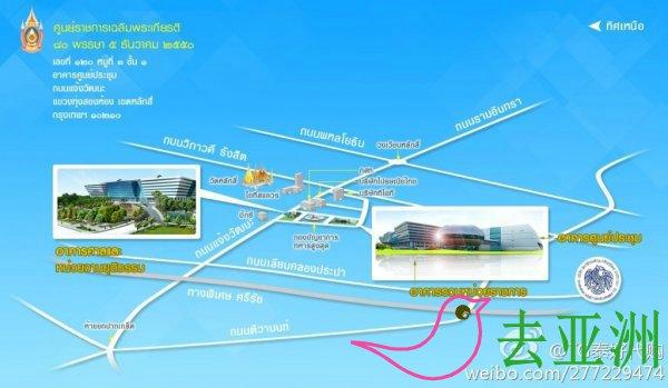 泰国签证快到期了,去曼谷WATTANA路市政府办公区一直开到底的B号办公楼
