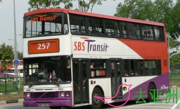 新加坡新捷运公司(SBS Transit)