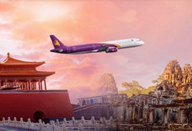 吴哥航空 中国始发到柬埔寨特惠,提前45天出票
