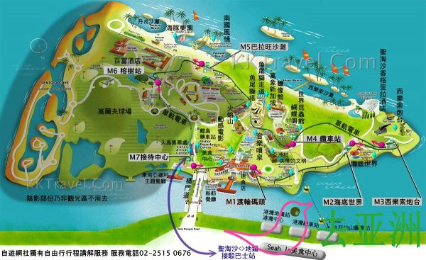圣淘沙岛景点攻略:新加坡环球影城,新加坡海底世界等门票和价格