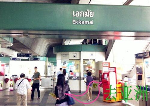 曼谷Ekkamai站从2号出口