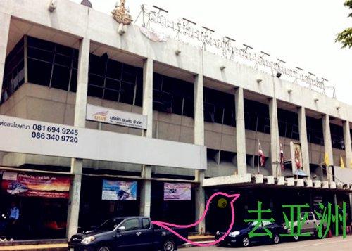 Eastern Bus Terminal