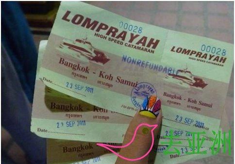 曼谷往还苏梅岛交通指南