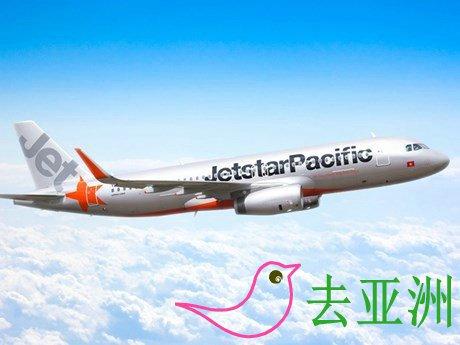 捷星太平洋航空公司正式