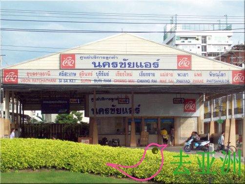 從芭堤雅坐車去清邁的話,Sukhumvit Rd的車站坐NCA的車