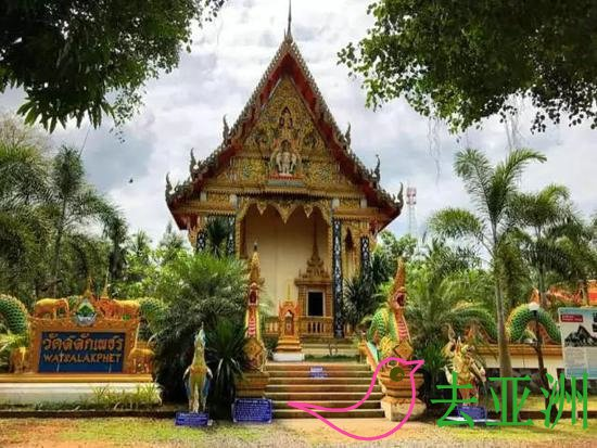 班萨拉克村Ban Salak Phet