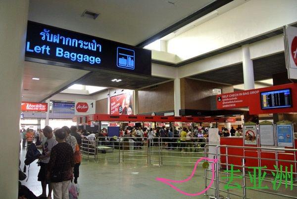 曼谷廊曼国际机场攻略: