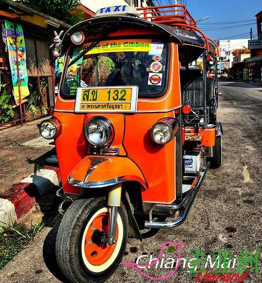 清邁出租車(tuk-tuk車)