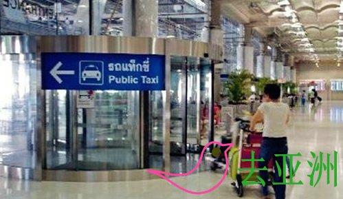 素萬那普機場出租車入口