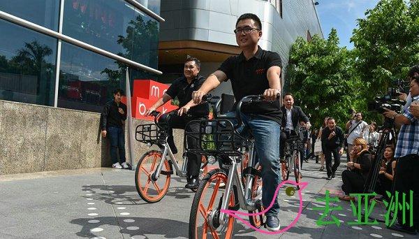 摩拜(MoBike)共享单车进入