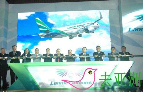 澜湄航空正式开航,西哈努克市-澳门航线正式开