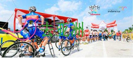 2017环辛卡拉克国际自行
