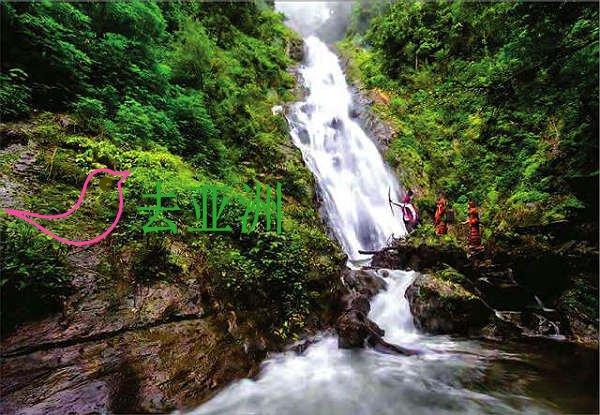 孟德来(Bontala)瀑布