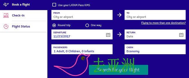 查询智利航空航班