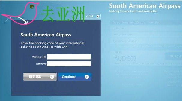 获得南美机票优惠