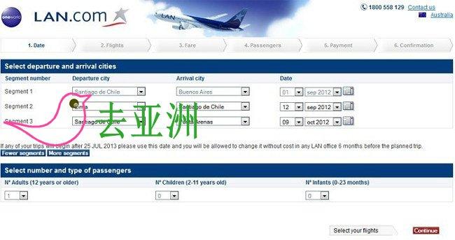 智利航空航班查询