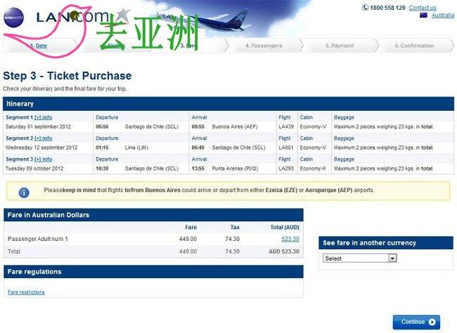 智利航空确认航班信息