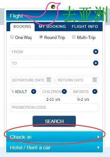 曼谷航空网上值机入口