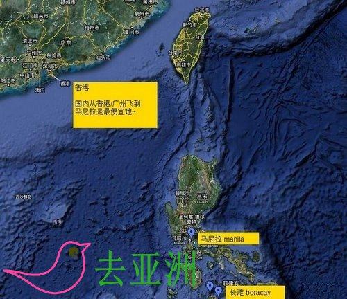中国香港,马尼拉,长滩的位置关系