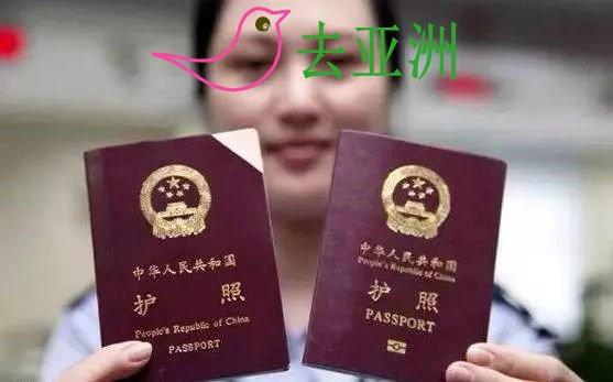 中国公民在新加坡可手机