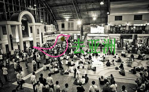 曼谷华兰蓬Hualampong火车站