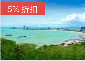 Agoda 吉隆坡酒店8%,雅加