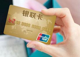 卡塔尔航空 银联卡持卡人购买经济舱机票可享受