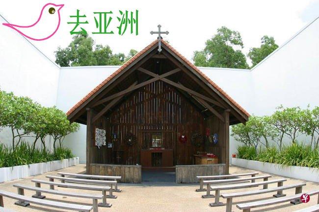 樟宜礼拜堂与博物馆将在
