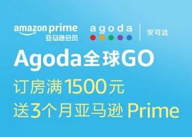 Agoda 全球GO,订房满150
