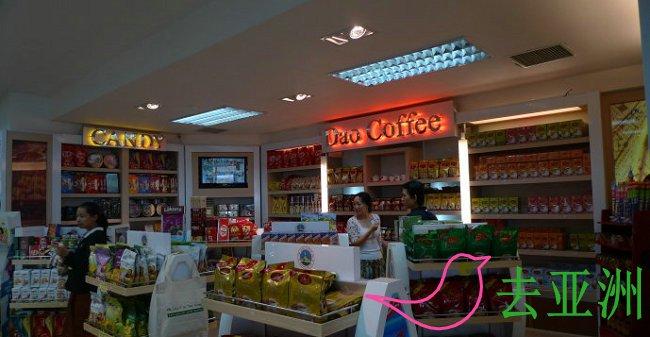 老挝Dao牌咖啡(DAO Heua