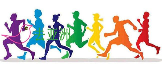 2018年,世界各地马拉松赛陆续开跑,南亚东南亚的国家也举办不少世界马拉松赛。