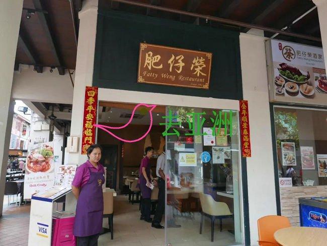 新加坡牛车水的素食店、