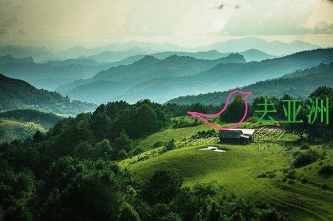 越南高平山水地质公园申