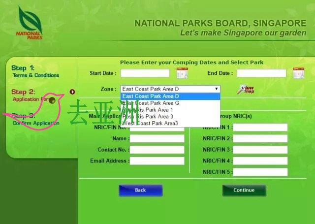 新加坡露營許可證申請