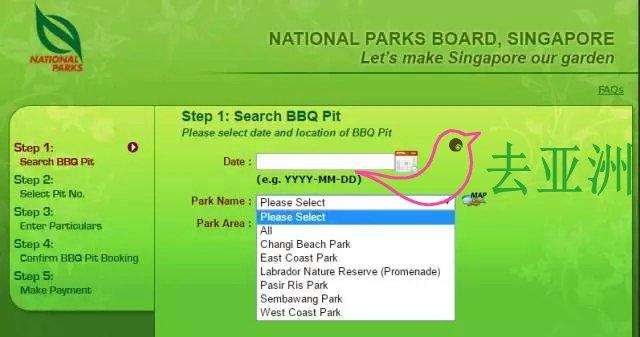 新加坡露營燒烤預定