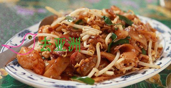 炒粿条 (Char Kway Teow)