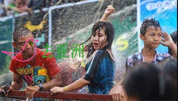 新年庆典狂欢泼水节