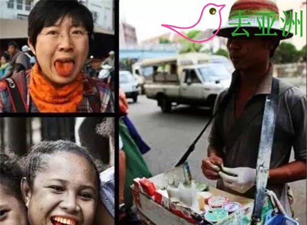 缅甸人爱嚼槟榔,很多人牙齿是红色的